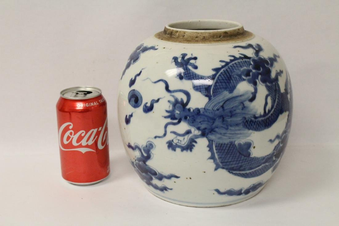possible 18th century blue and white porcelain jar - 10