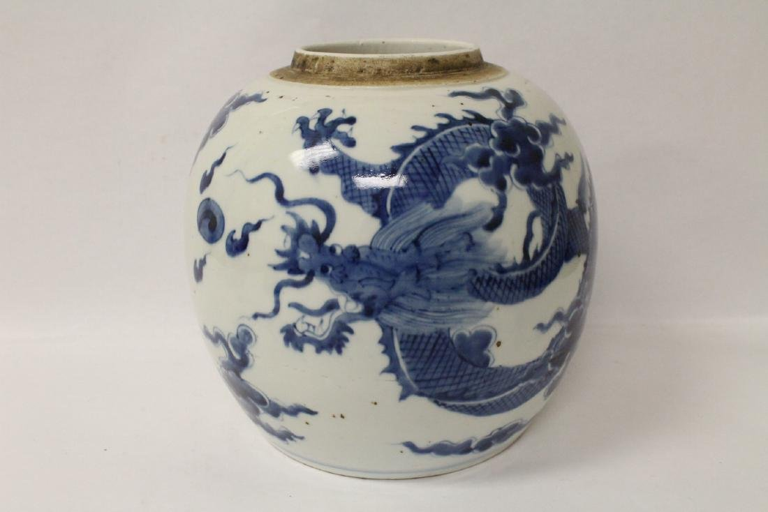 possible 18th century blue and white porcelain jar