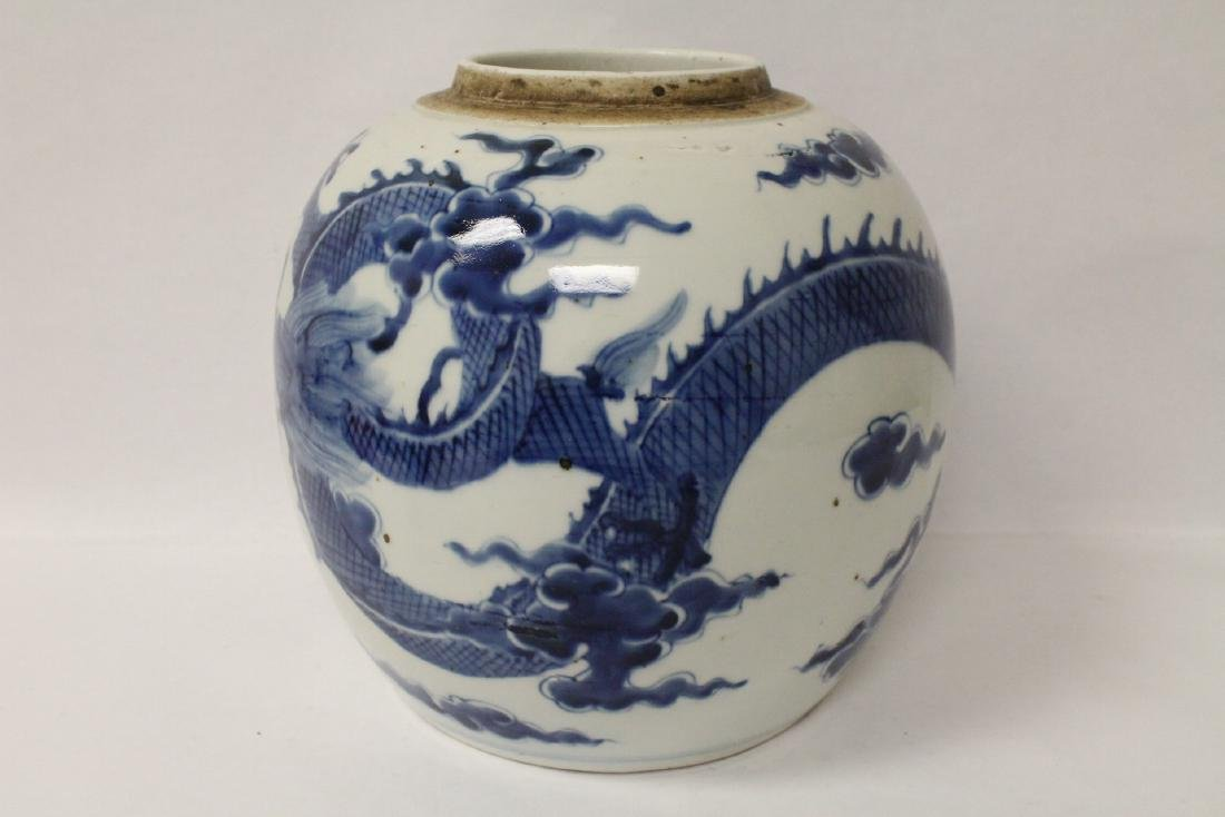 possible 18th century blue and white porcelain jar - 2