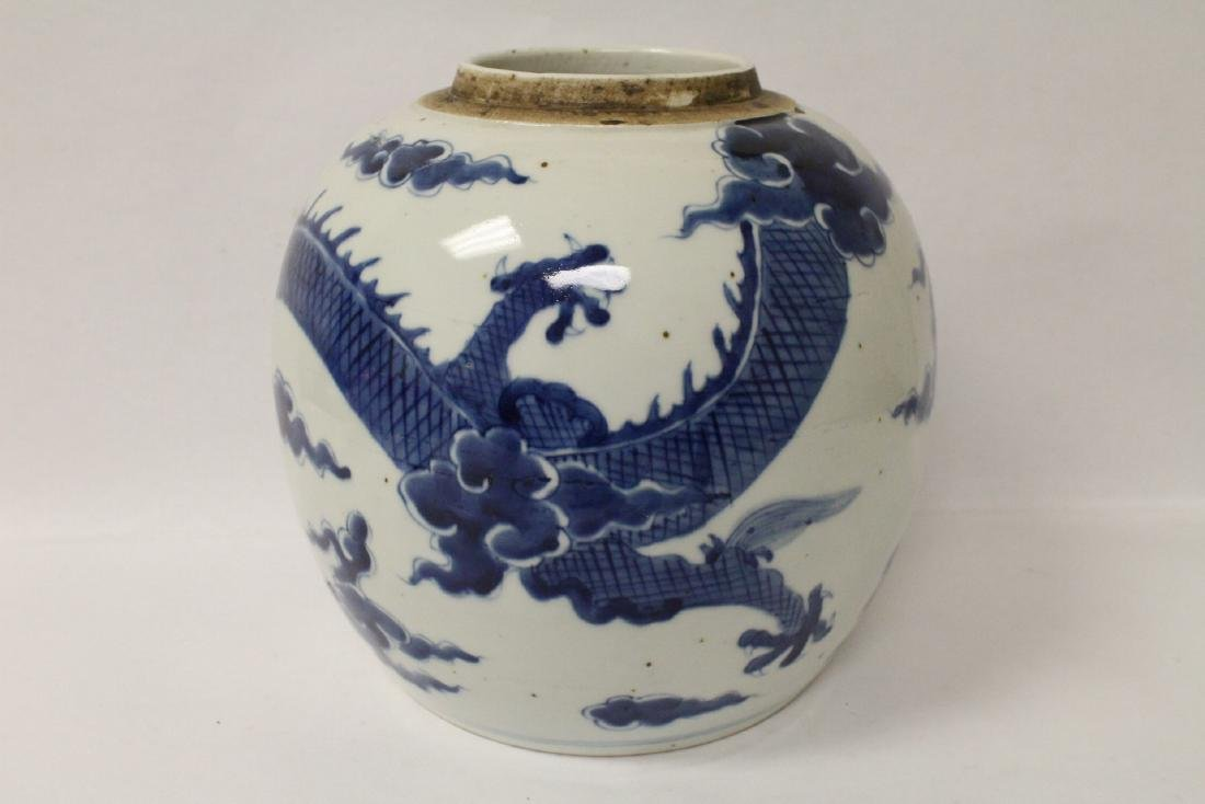 possible 18th century blue and white porcelain jar - 3