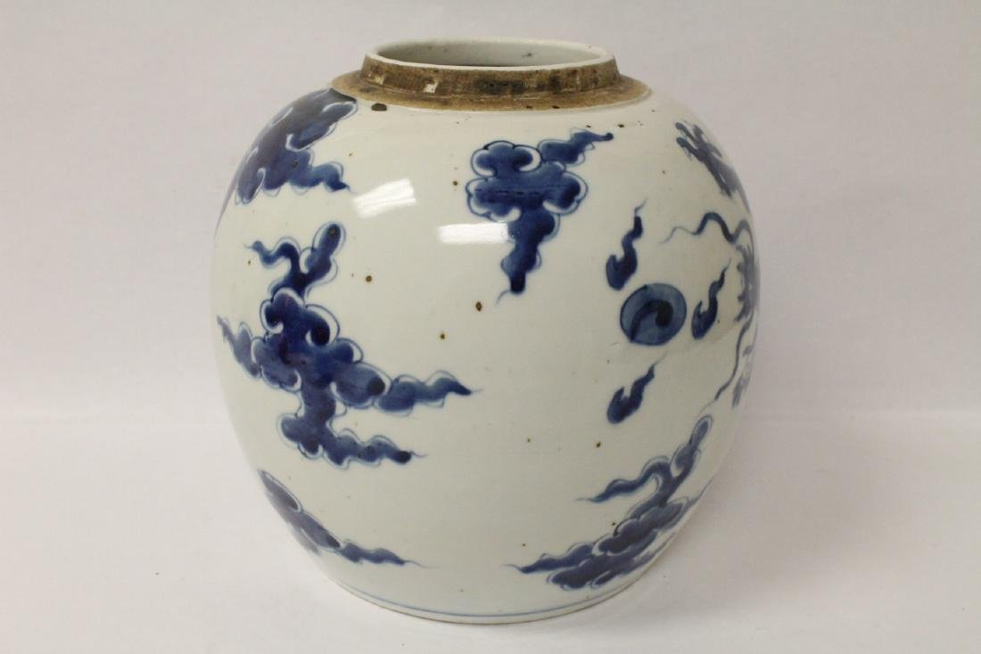 possible 18th century blue and white porcelain jar - 4