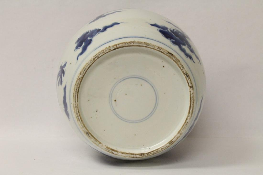 possible 18th century blue and white porcelain jar - 7