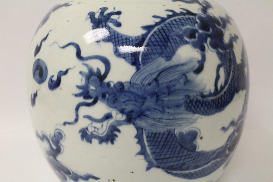 possible 18th century blue and white porcelain jar - 9