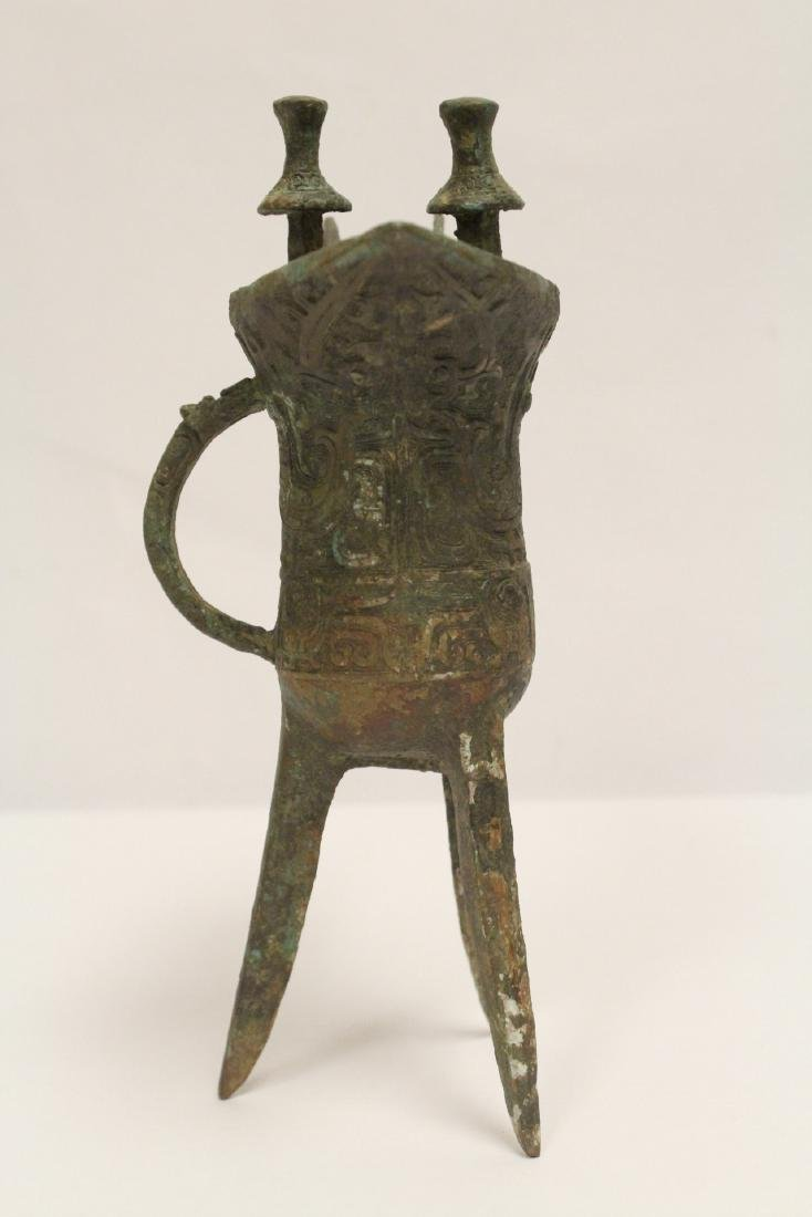 Archaic style bronze wine cup - 4