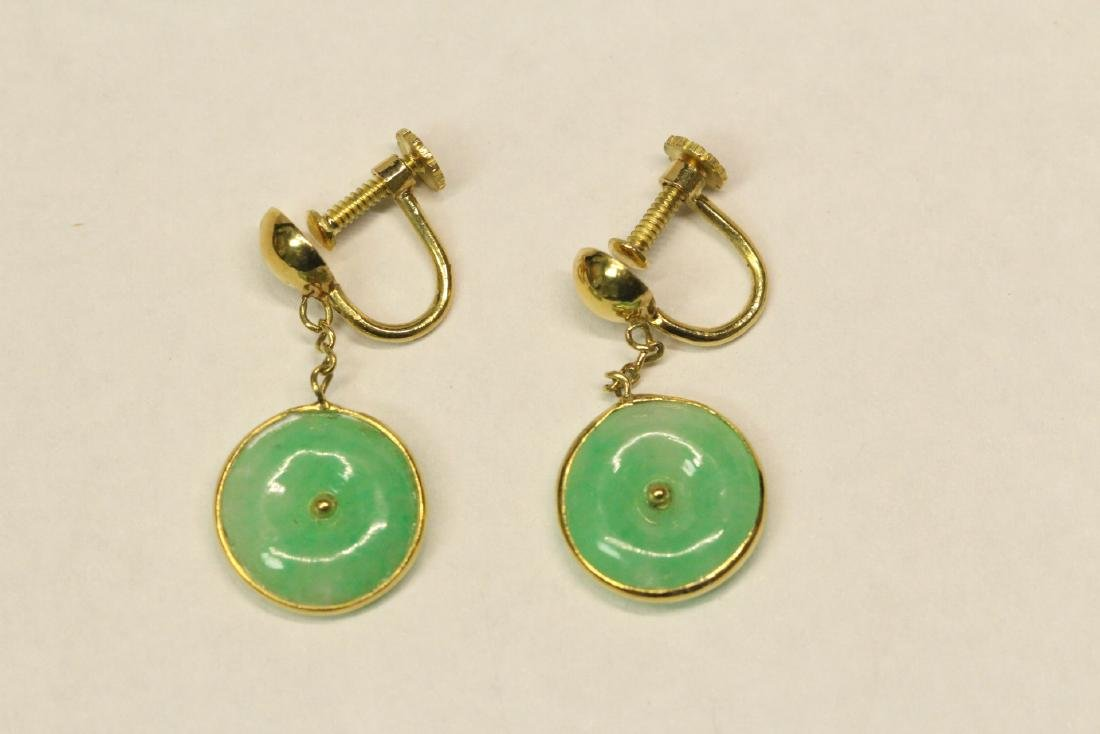 Pair 18K Y/G jadeite earrings