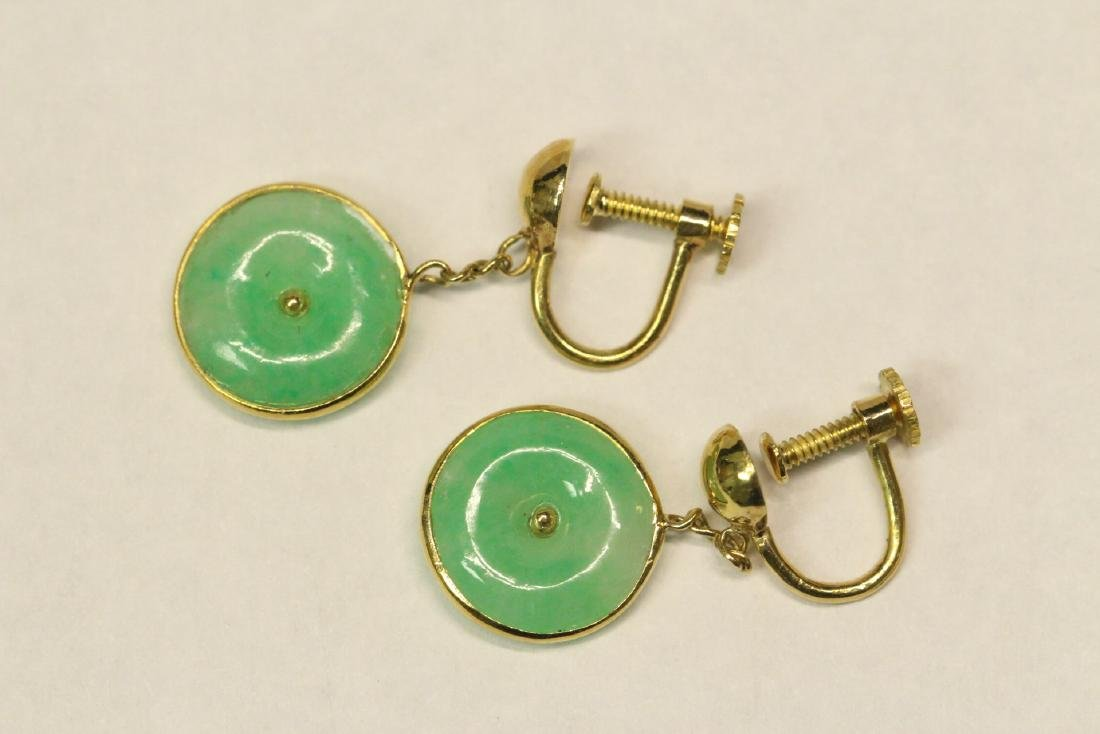 Pair 18K Y/G jadeite earrings - 2