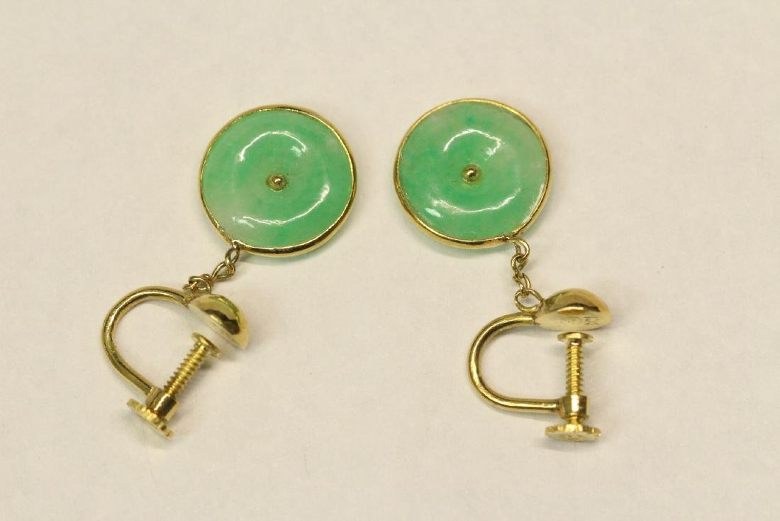 Pair 18K Y/G jadeite earrings - 3