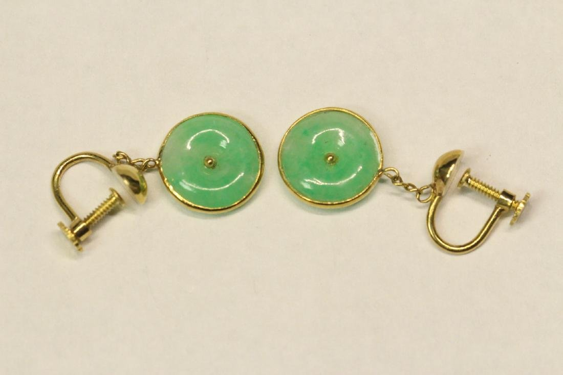Pair 18K Y/G jadeite earrings - 4