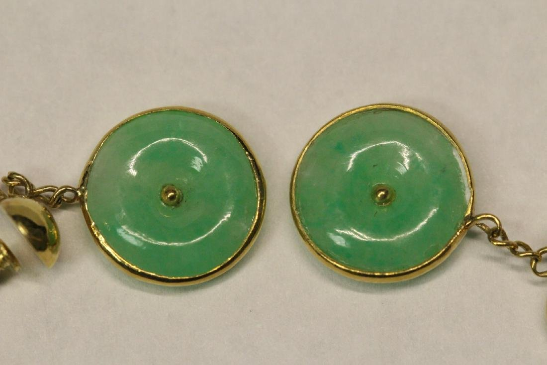 Pair 18K Y/G jadeite earrings - 5
