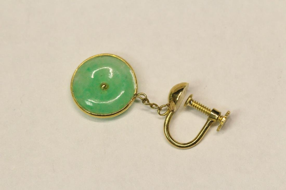 Pair 18K Y/G jadeite earrings - 6
