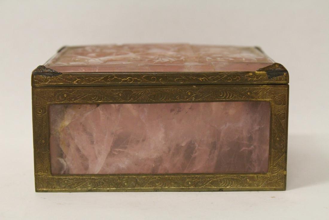 A rare Chinese rose quartz box with gilt bronze frame