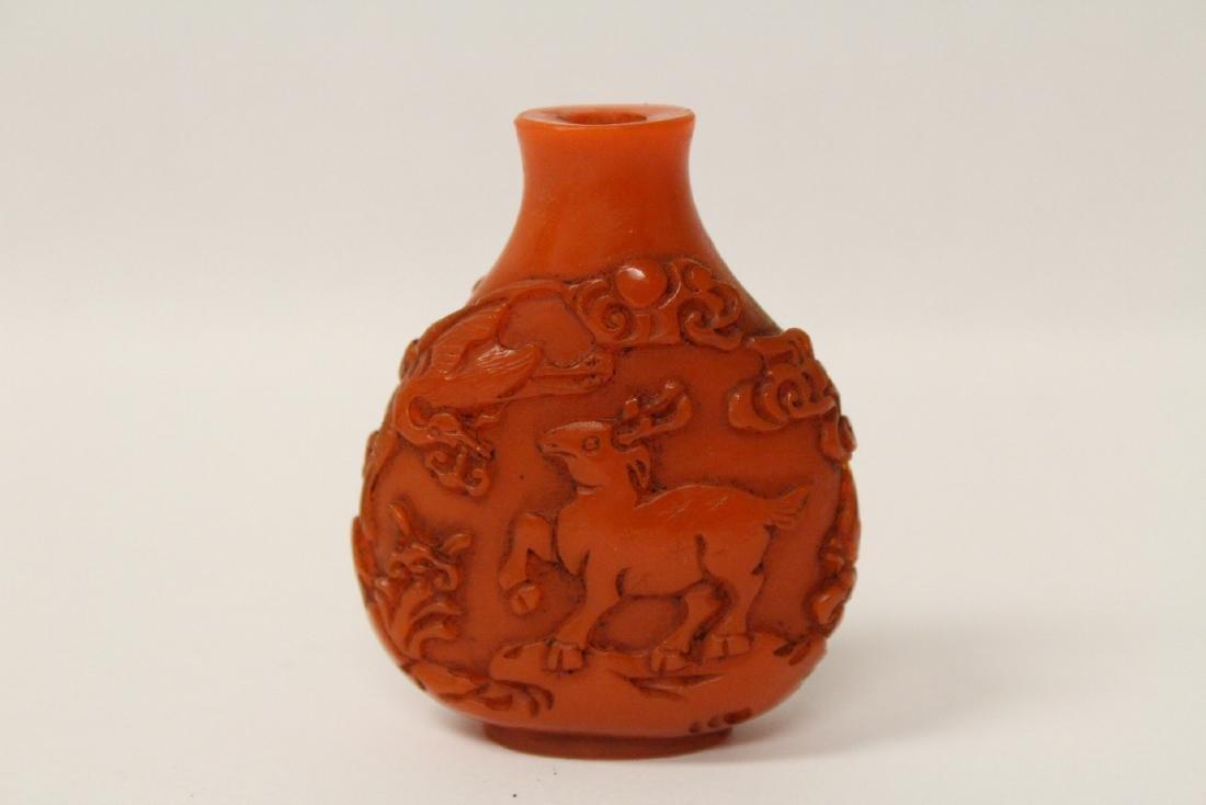 A beautiful coral like Peking glass snuff bottle - 4