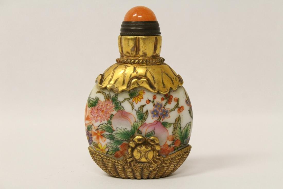 Unusual enamel on Peking glass snuff bottle