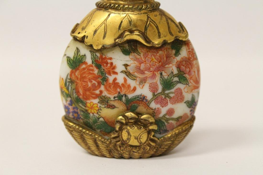 Unusual enamel on Peking glass snuff bottle - 5