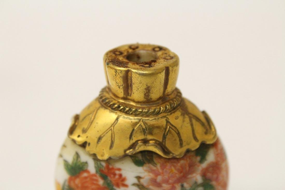 Unusual enamel on Peking glass snuff bottle - 9