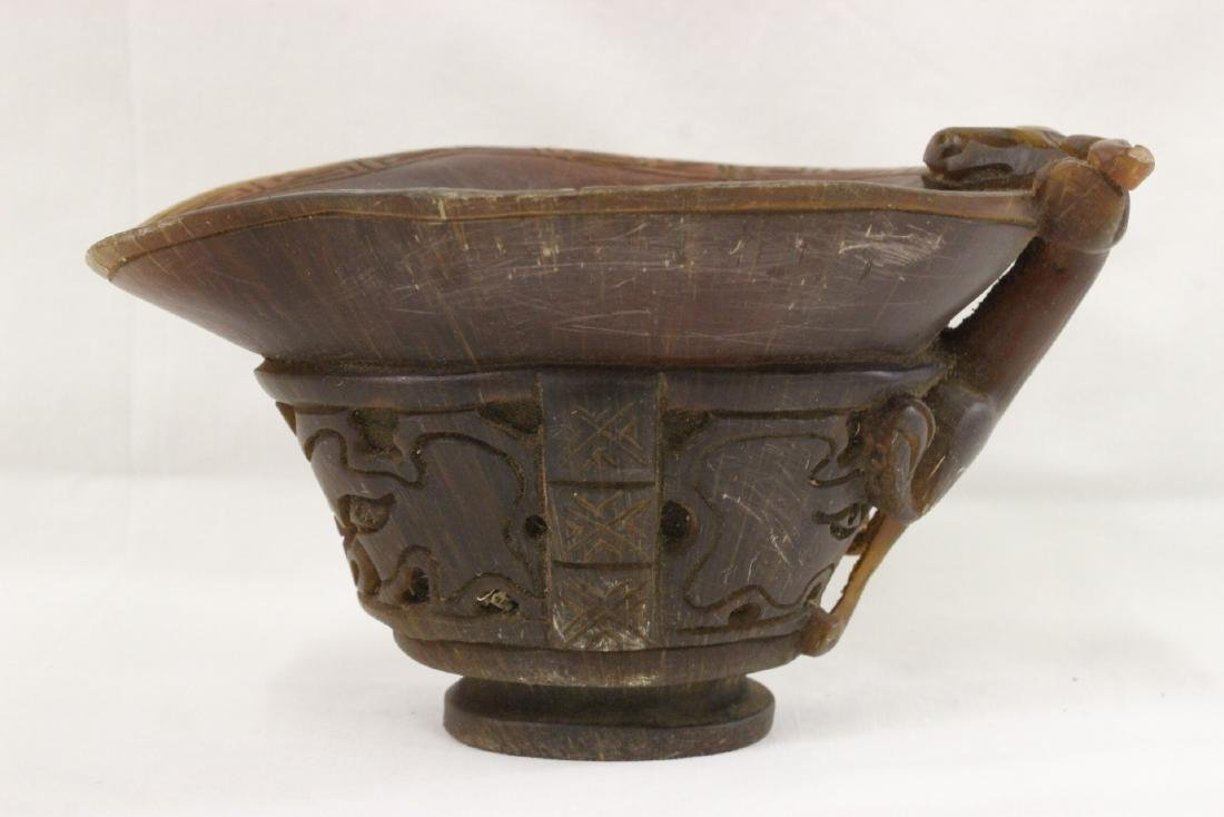 A horn style libation cup - 2