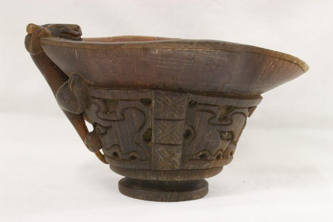 A horn style libation cup - 4