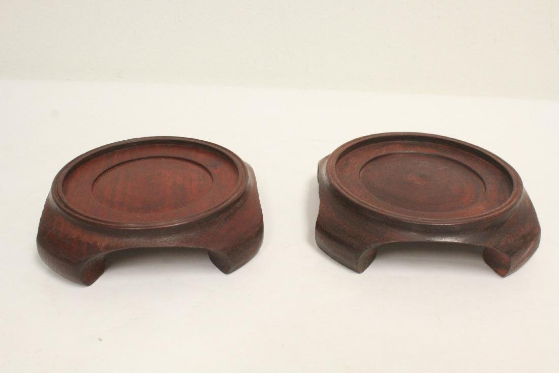 3 pieces Chinese rosewood stands - 7