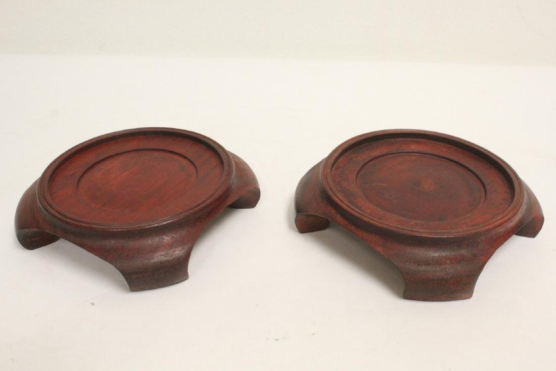 3 pieces Chinese rosewood stands - 8