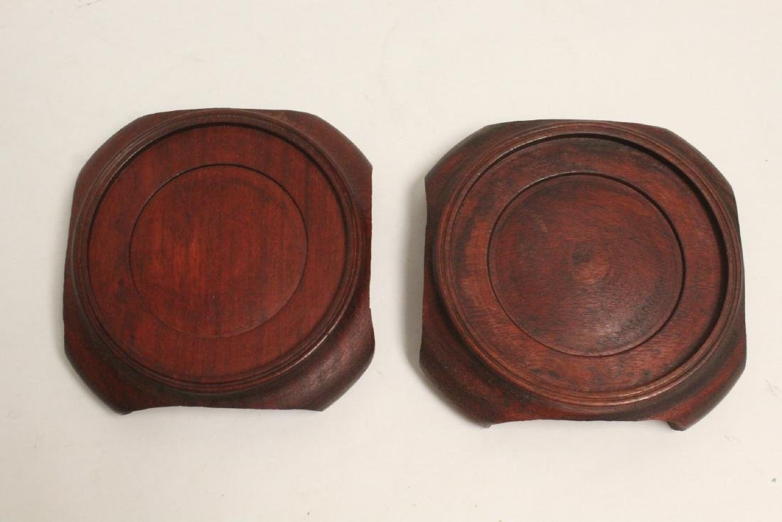 3 pieces Chinese rosewood stands - 9