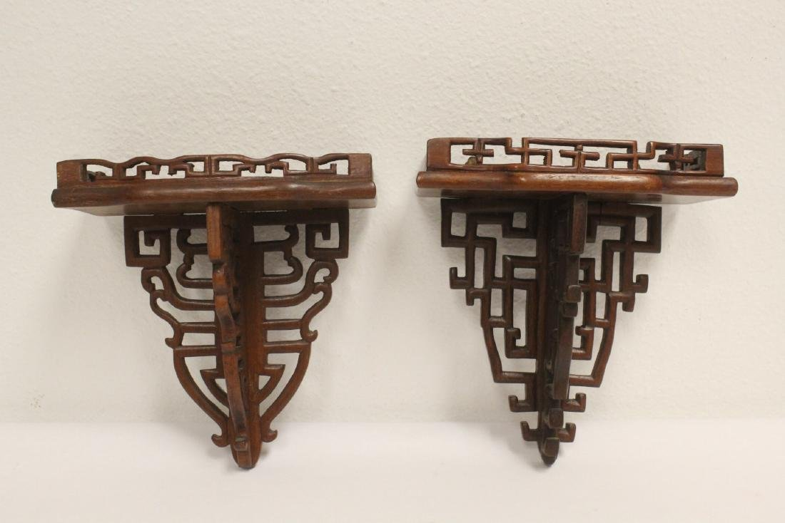 3 Chinese rosewood miniature wall shelves - 2