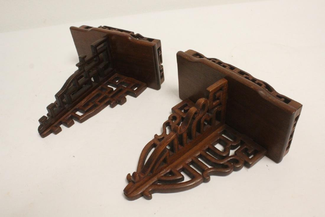 3 Chinese rosewood miniature wall shelves - 3
