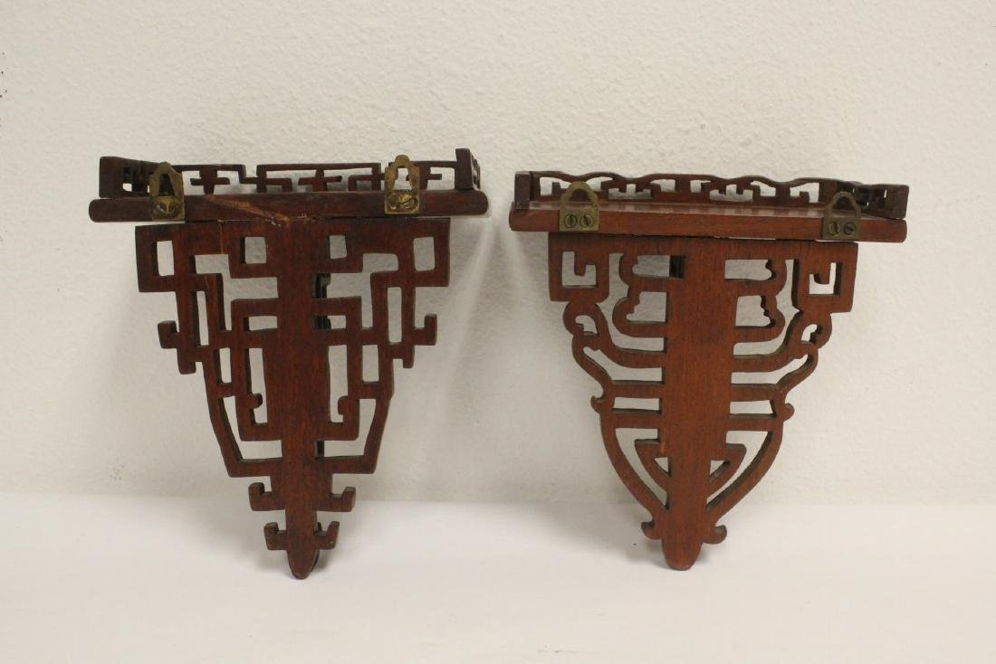 3 Chinese rosewood miniature wall shelves - 5