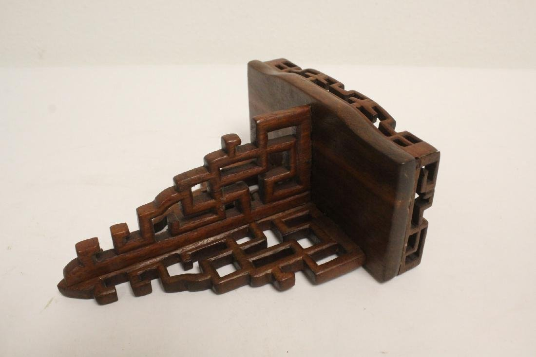 3 Chinese rosewood miniature wall shelves - 7