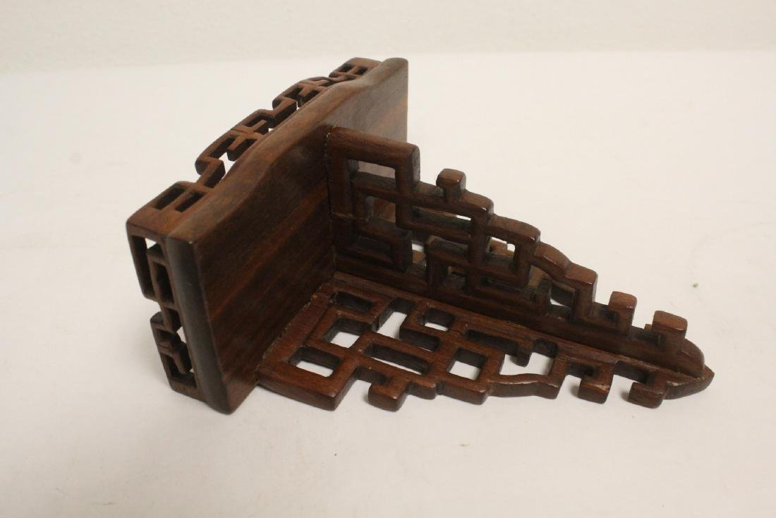 3 Chinese rosewood miniature wall shelves - 8