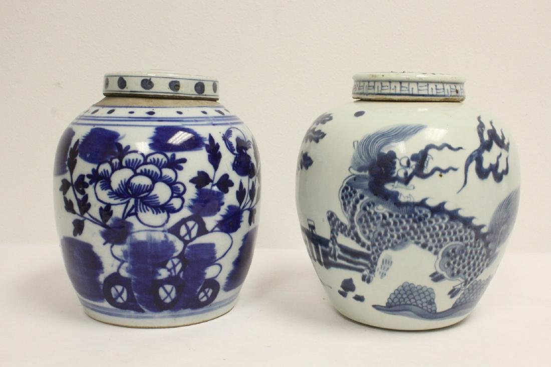 2 Chinese antique blue and white porcelain jars