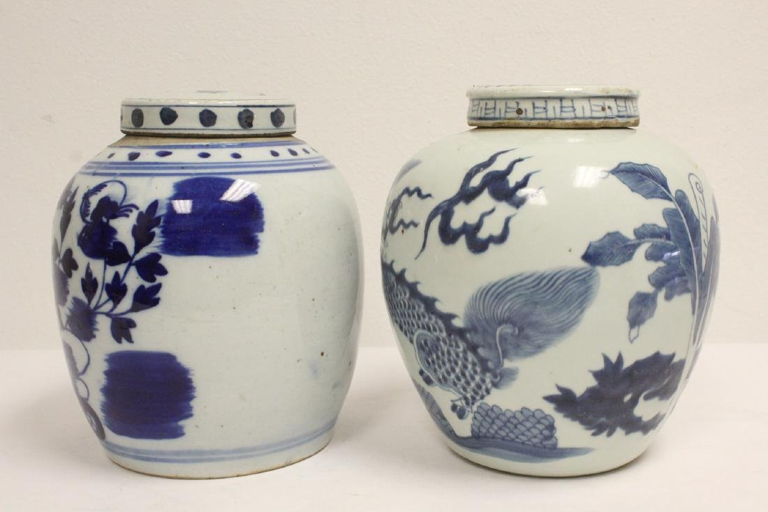 2 Chinese antique blue and white porcelain jars - 2
