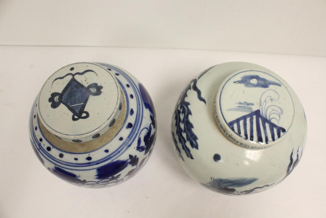 2 Chinese antique blue and white porcelain jars - 4
