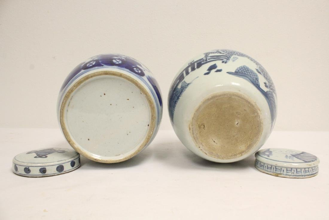 2 Chinese antique blue and white porcelain jars - 6