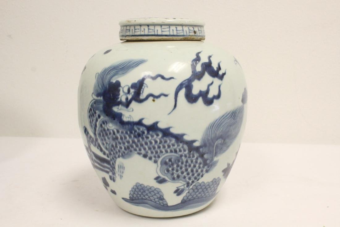 2 Chinese antique blue and white porcelain jars - 7