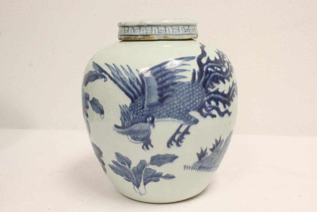 2 Chinese antique blue and white porcelain jars - 8