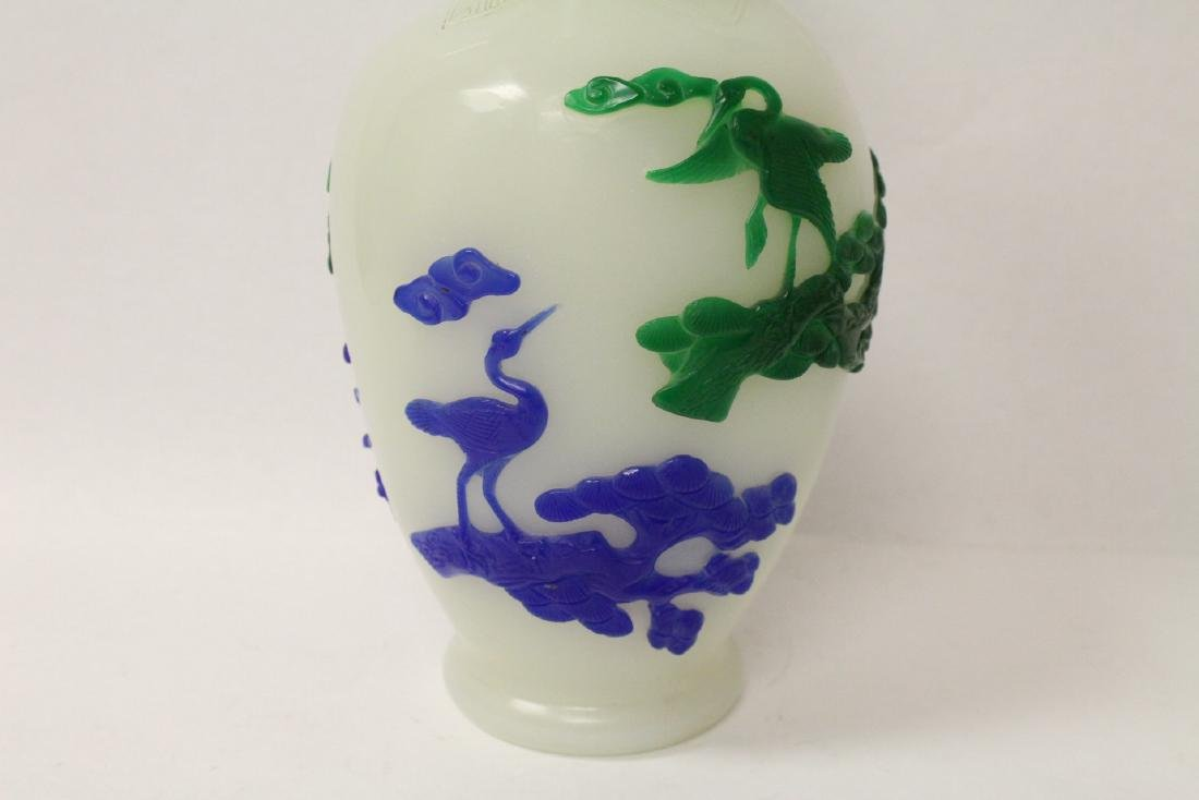 A beautiful Chinese overlay Peking glass vase - 7