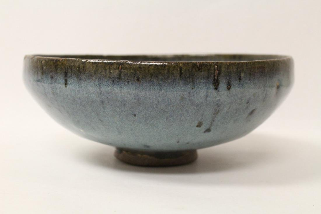 Large Song style porcelain bowl - 5