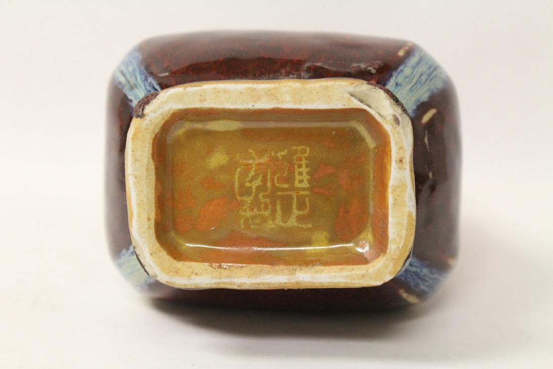 Chinese red glazed porcelain vase - 10