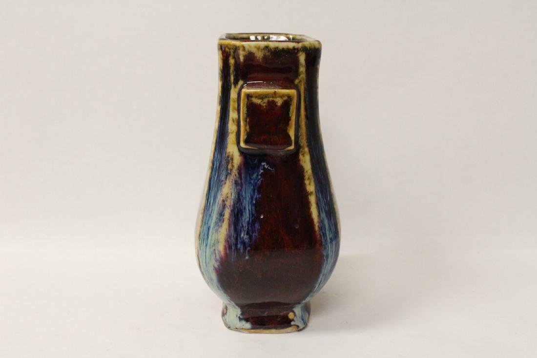 Chinese red glazed porcelain vase - 3
