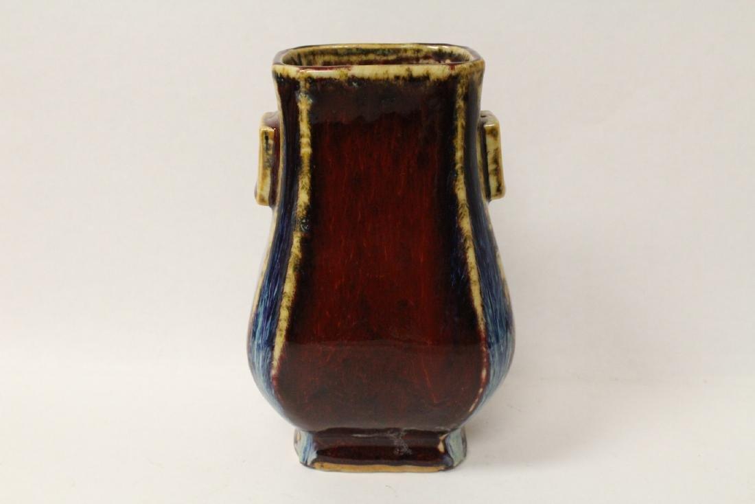 Chinese red glazed porcelain vase - 5