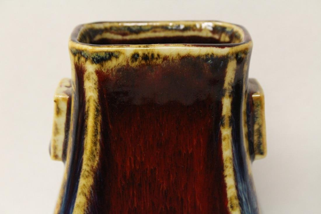 Chinese red glazed porcelain vase - 8
