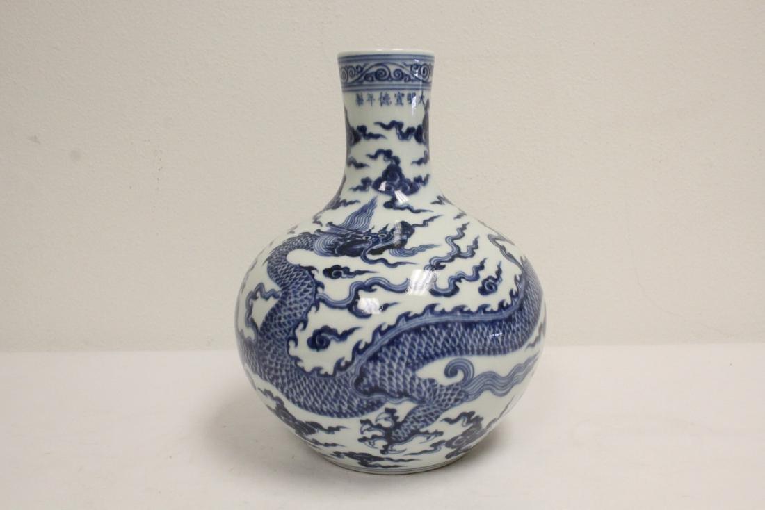 Chinese blue and white porcelain bottle vase