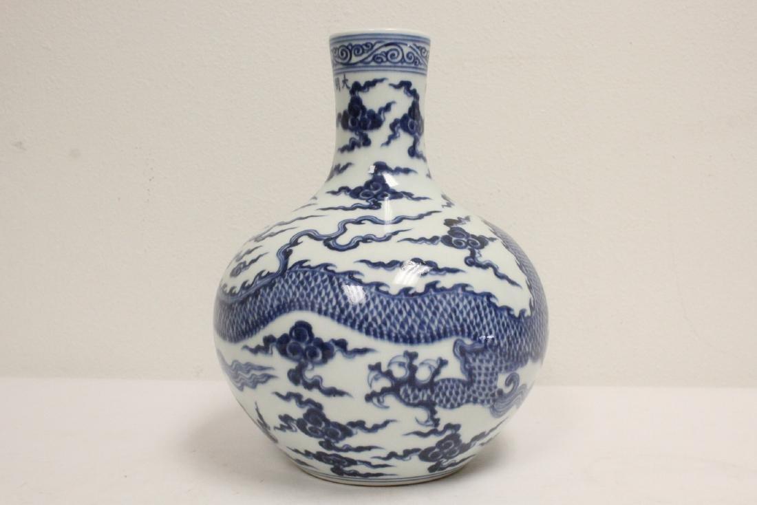 Chinese blue and white porcelain bottle vase - 2