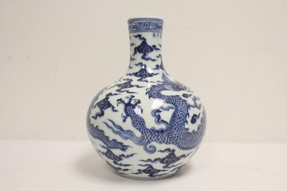 Chinese blue and white porcelain bottle vase - 4