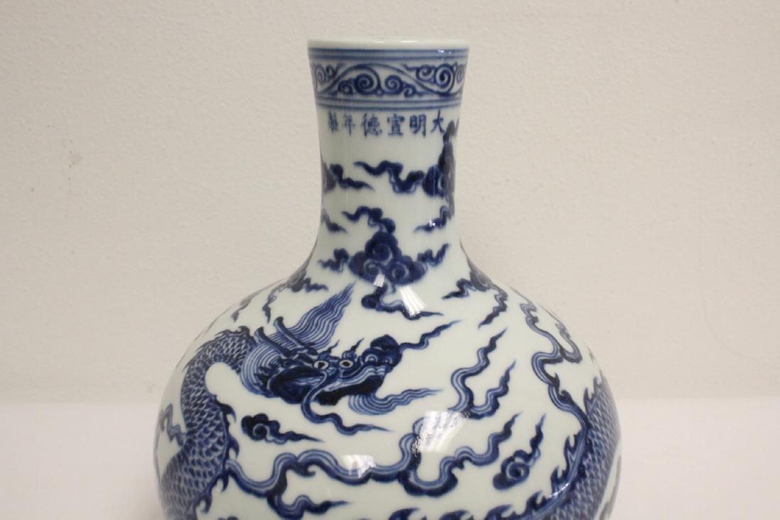 Chinese blue and white porcelain bottle vase - 6