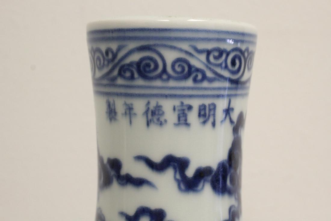 Chinese blue and white porcelain bottle vase - 8