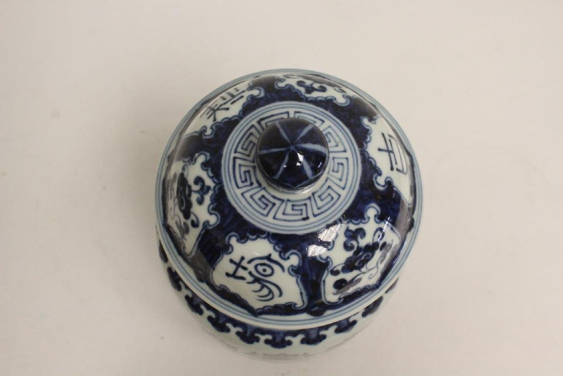 Blue and white porcelain covered jar - 5