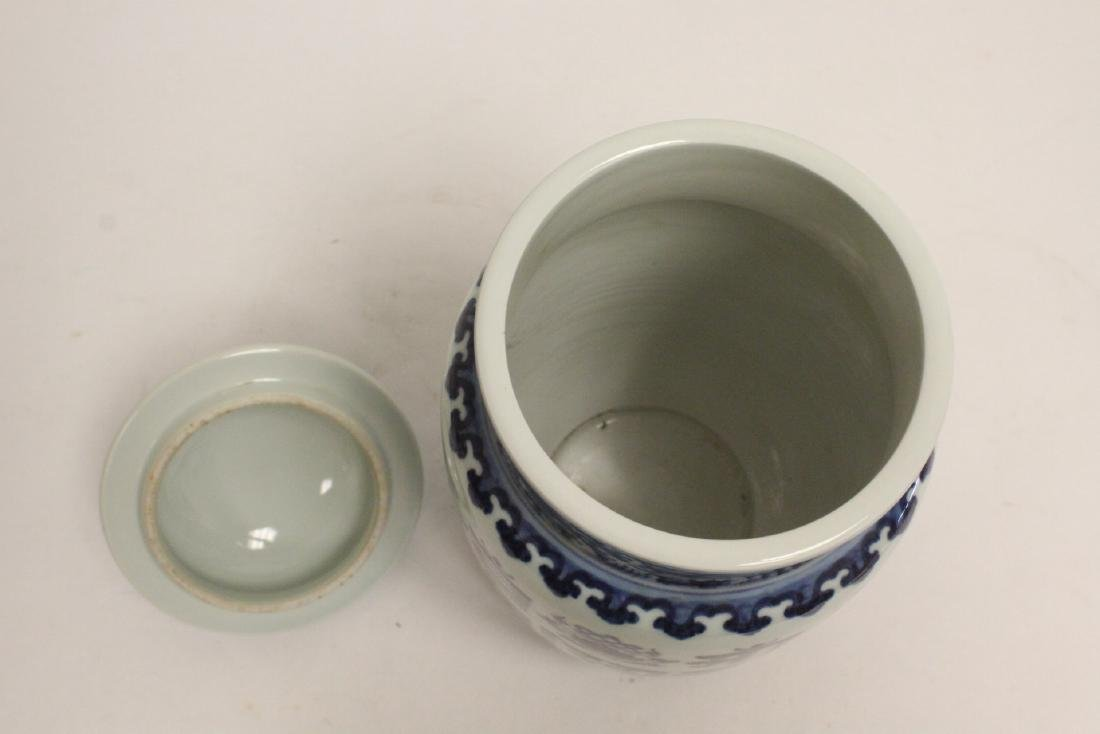 Blue and white porcelain covered jar - 6