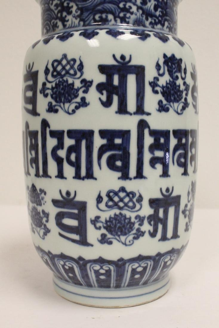 Blue and white porcelain covered jar - 8