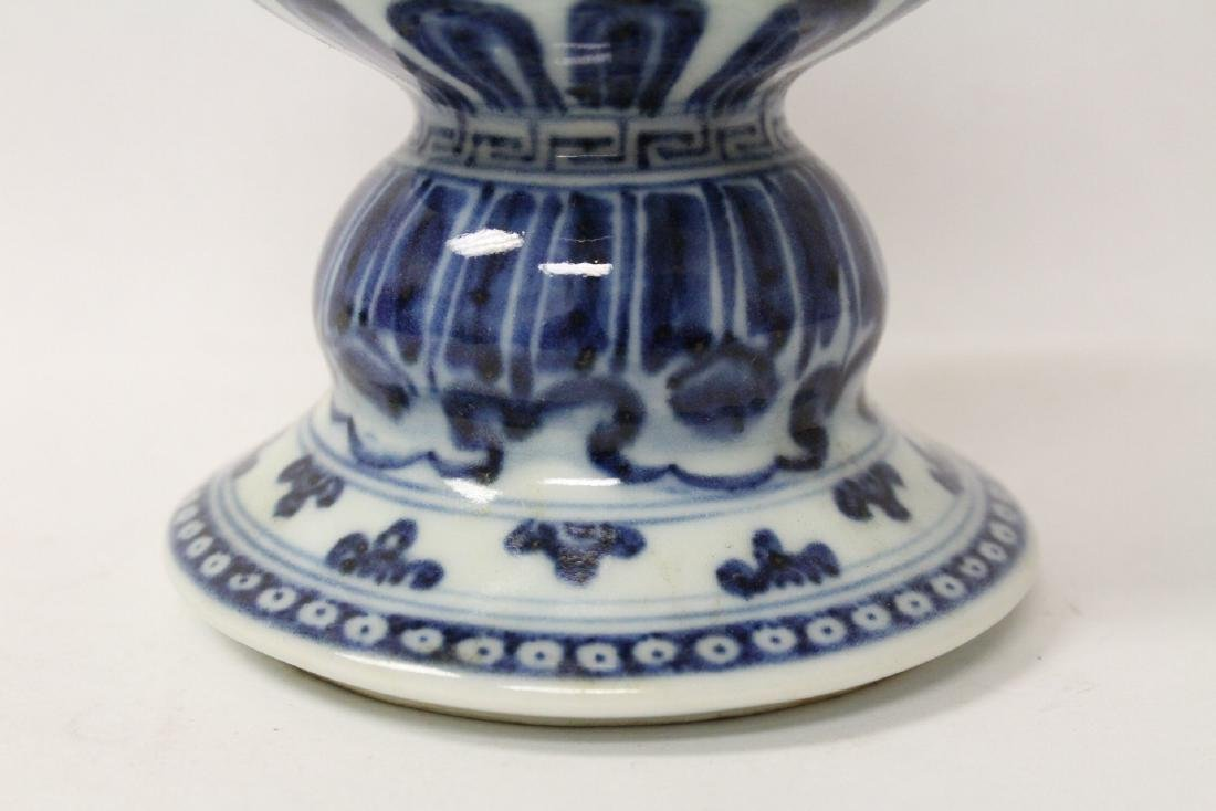 Chinese blue and white porcelain wine server - 7